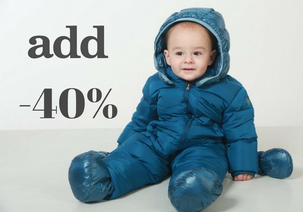 -40% на пуховые костюмы и комбинезоны