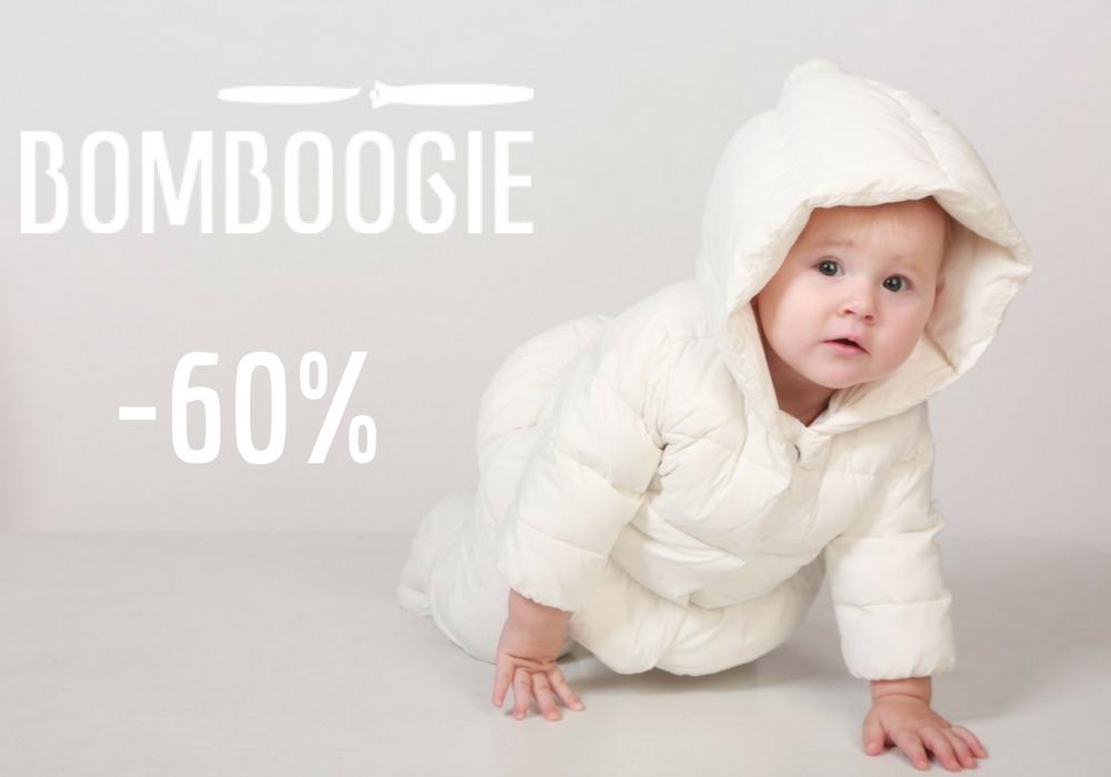 -60% на пуховые костюмы Bomboogie